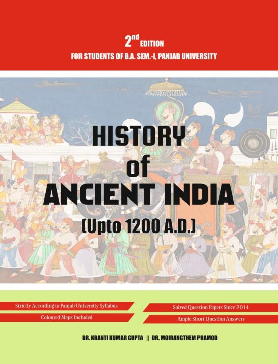 History of Ancient India English