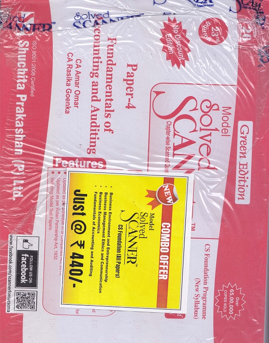 Shuchita Combo Pack of Business Environment and Entrepreneurship paper 1, Business Management Ethics and Communication Paper 2, Business Economics Paper 3 and Fundamentals of Accounting and Auditing  Paper 4 Solved Scanner for CS Foundation (New Syllabus) Green Edition by CA Amar Omar and CA Rasika Goenka (Shuchita Prakashan) Edition 23rd 2016