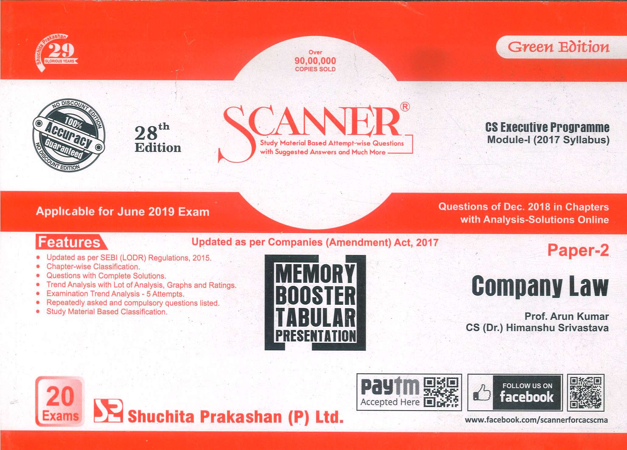 Shuchita Company Law Solved Scanner for June 2019 Exam for CS Executive Programme Module-I (2017 Syllabus) Paper 2 Green Edition by Prof. Arun Kumar and CS (Dr.) Himanshu Srivastava (Shuchita Prakashan) Jan Edition 2019