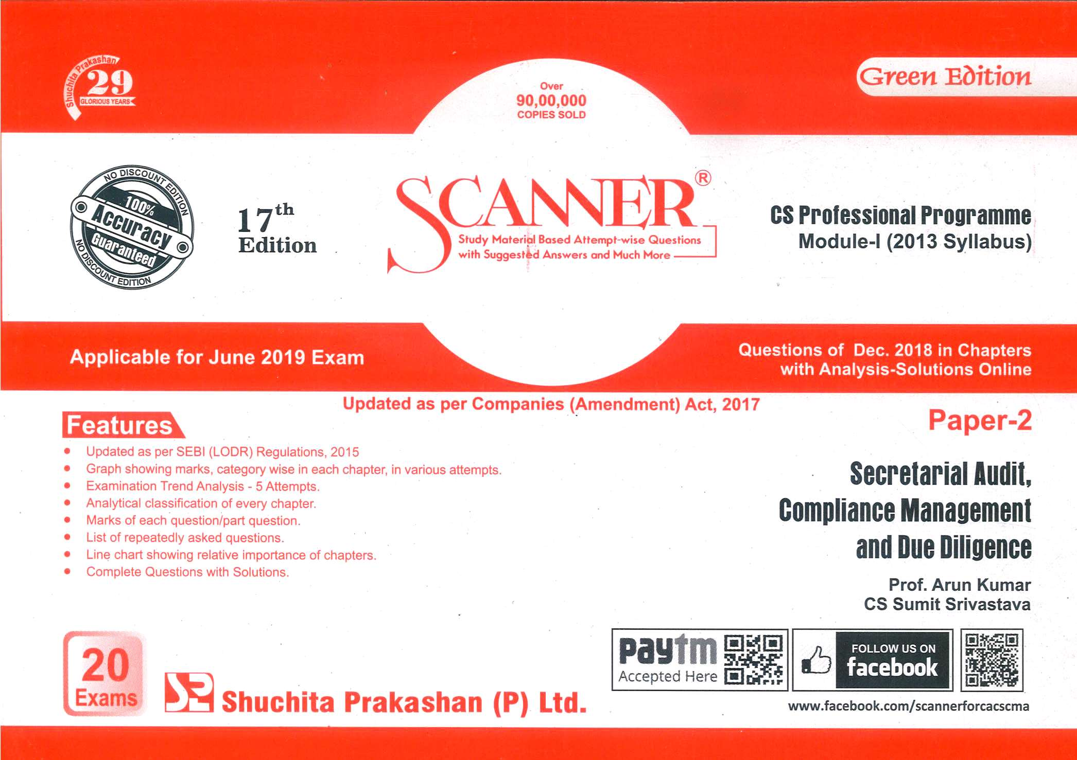 Shuchita Secretarial Audit, Compliance Management & Due Diligence Solved Scanner for June 2019 Exam for CS Professional Programme Module-I (New Syllabus) Paper 2 Green Edition by Prof. Arun Kumar and CS Sumit Srivastave (Shuchita Prakashan) Edition 17th 2018