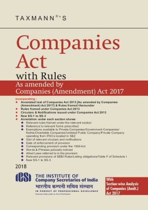 Companies Act with Rules (Paperback Pocket Edition) As amended by Companies (Amendment) Act 2017