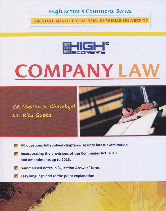 High Scorer's Company Law for B.Com. Semester-III by CA Mastan Singh Chambyal and Dr. Ritu Gupta (Mohindra Publishing House) Edition 2016 Punjab University