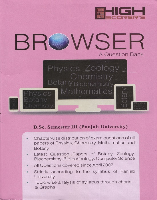 High Scorer's Browser (A Question Bank) for B.Sc. Semester-VI (Mohindra Publishing House) Edition 2018 Punjab University