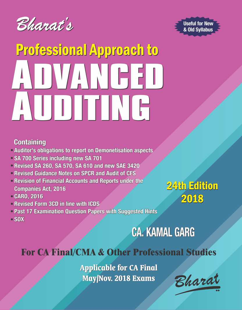 Bharat Law House CA Final Professional Approach to Advanced Auditing By Kamal Garg Applicable For Dec 2018 Exam Edition 2018