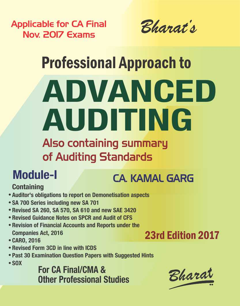 Bharat Law House CA Final Professional Approach to Advanced Auditing By Kamal Garg ( Set of 2 Modules ) Applicable For May 2017 Exam 22nd Edition 2017