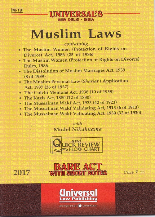 Muslim Laws with Model Nikahnama by Universal Law Publishing 2017