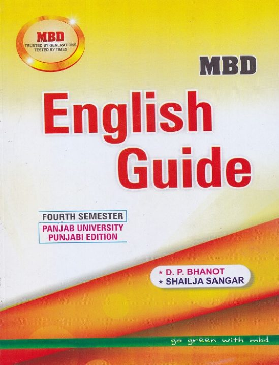 mbd english guide for semester iv part ii b a by d p bhanot and rh orderyourbooks com mbd english guide for class 11 mbd english guide for class 11