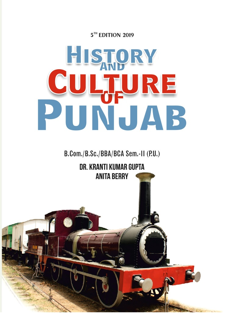 MPH History and Culture of Punjab for B.Com./B.Sc./BBA/BCA Semester-II (P.U.) by Anita Berry and Dr. K.K. Gupta (Mohindra Publishing House) Edition 2019