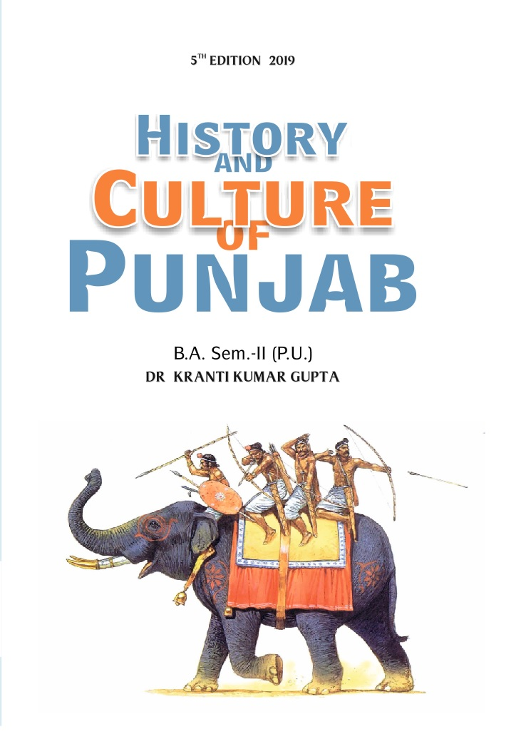 MPH History and Culture of Punjab for B.A. Sem-II (English ) by KK. Gupta (Mohindra Publishing House) 5th Edition 2019 for Punjab University