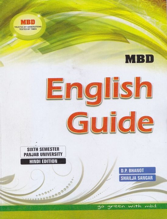 english-guide-sem-vi