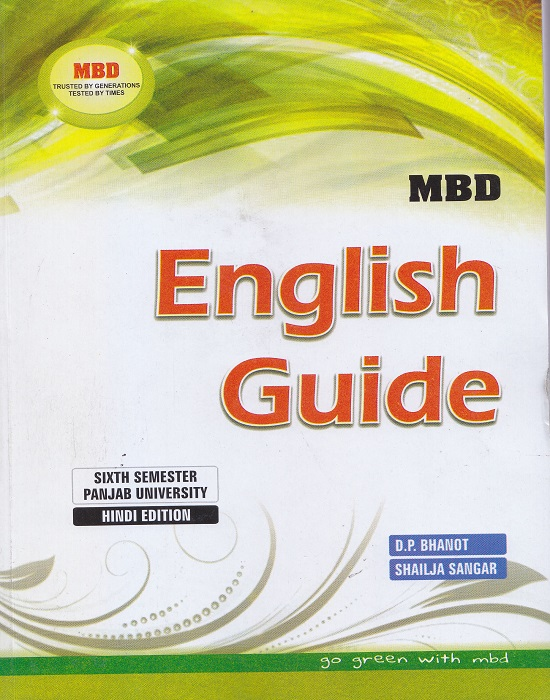 MBD English Guide for B.A. Part-III Semester-VI (Hindi) P.U. by D.P. Bhanot and Shailja Sangar (Malhotra book Depot) Edition 2017