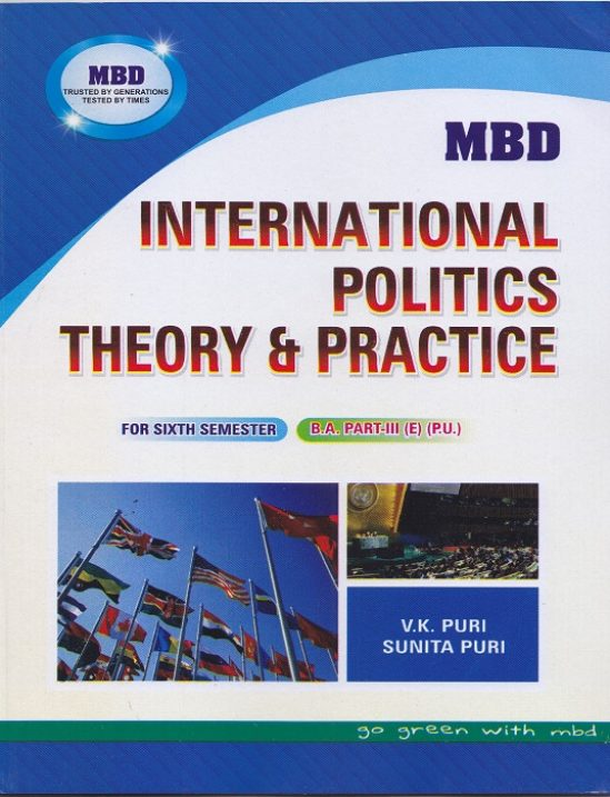 inernational-politics-and-theory-and-practice-english