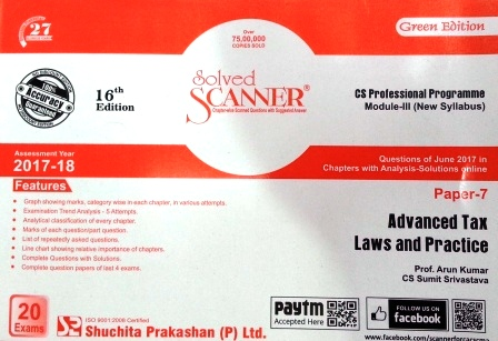 Shuchita Solved Scanner Advanced Tax Laws and Practice for CS Professional Programme Paper 7 Module-II (New Syllabus)  for December 2017 Exam by Prof. Arun Kumar and CS Sumit Srivastava (Shuchita Prakashan) Edition 16th 2017