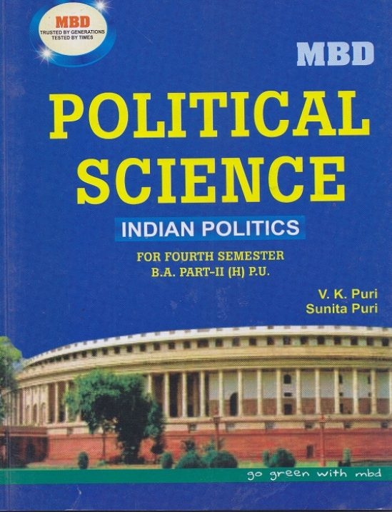 mbd political science indian politics for semester iv part ii b a