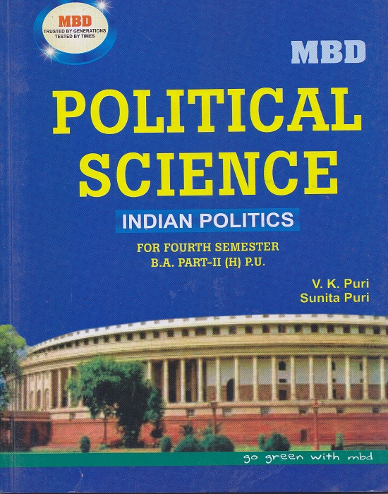 MBD Political Science Indian Politics for Semester-IV Part-II B.A. (P.U.) by V.K. Puri and Sunita Puri (Malhotra Book Depot) Edition 2017