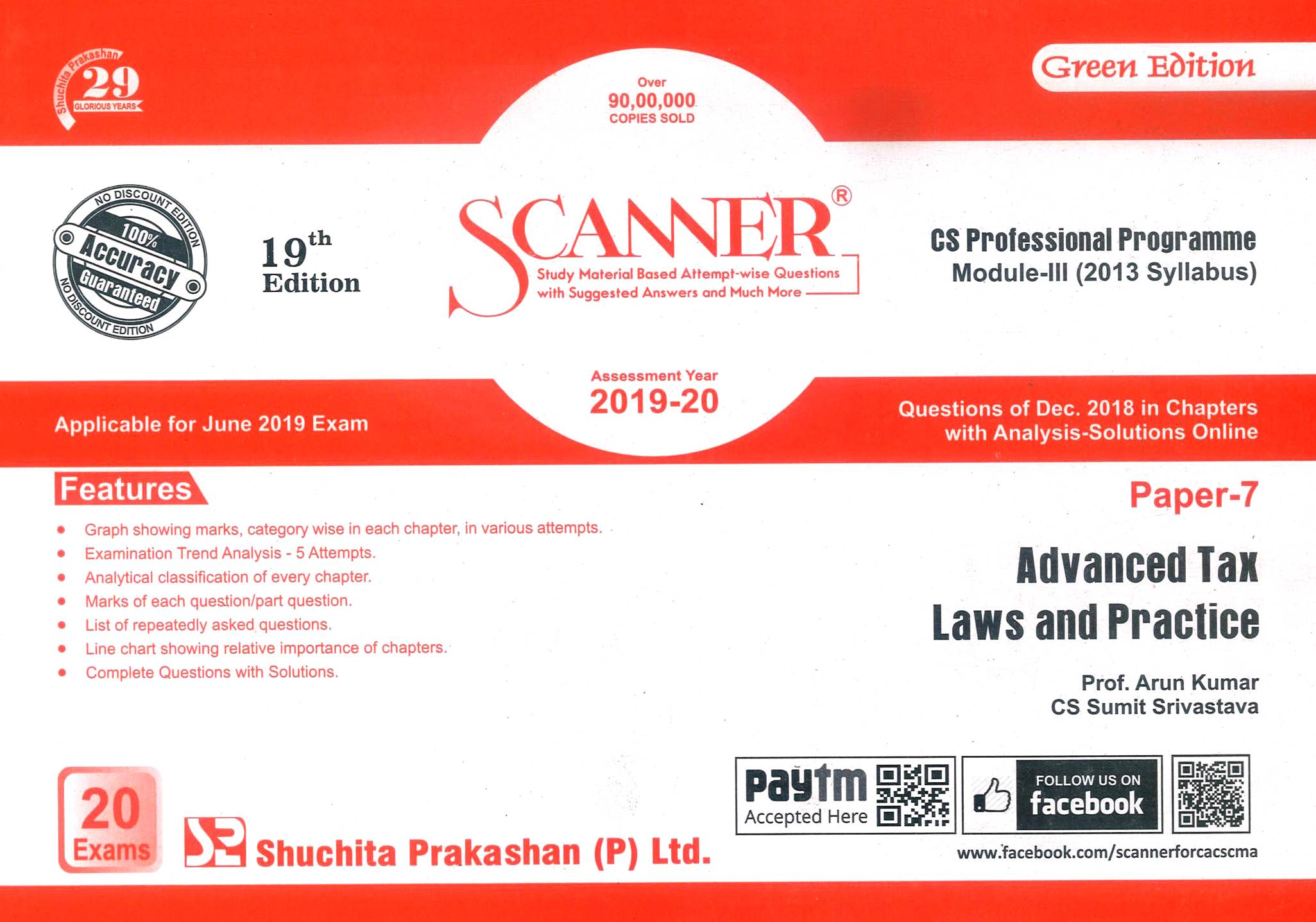 Shuchita Solved Scanner Advanced Tax Laws and Practice  for CS Professional Programme Paper 7 Module-I Questions June 2019 in Chapters with Analysis-Solutions online by Prof. Arun Kumar and CS (Dr.) Himanshu Srivastava for June 2019 (Shuchita Prakashan) Edition 19th 2019
