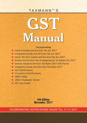 Taxmann GST Manual With GST Rates & Rules Incorporating Notifications issued till 17-11-2017 6th Edition 2017