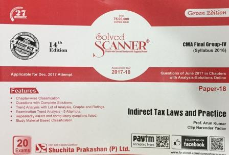 Shuchita Solved Scanner Indirect Tax Laws and Practice for CMA Final Group IV Paper 18 New Syllabus for Dec 2017 by Prof. Arun Kumar and CA Raj Agarwal (Shuchita Prakashan) Edition 14th 2017