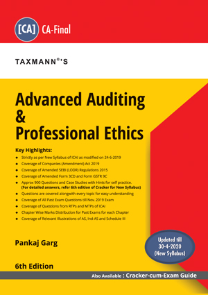 Taxmann CA Final Advanced Auditing & Professional Ethics New Syllabus By Pankaj Garg Applicable for November 2020 Exam