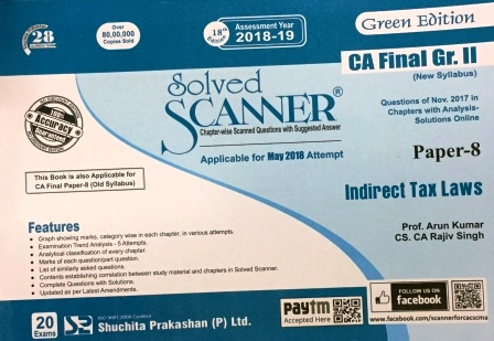 Shuchita CA Final Gr. II Solved Scanner Paper 8 Indirect Tax Laws Green Edition by Arun Kumar , Rajiv Singh Applicable for May 2018 Exam New & Old Syllabus (Shuchita Prakashan) Edition 2018