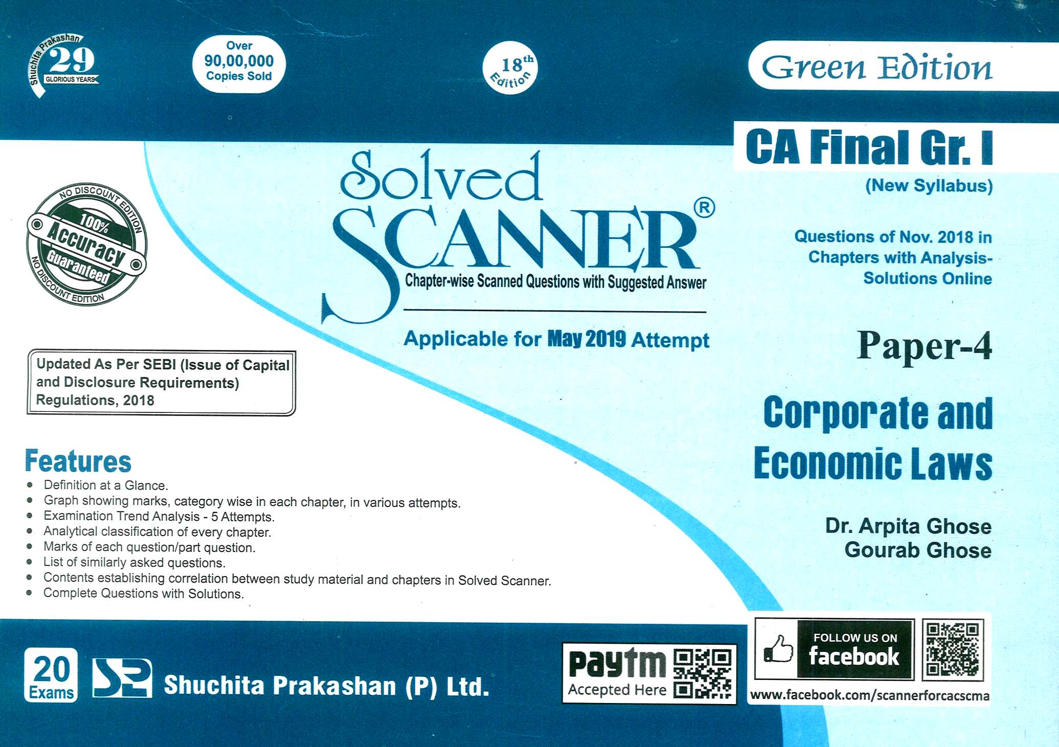 Shuchita Solved Scanner CA Final Group I Paper -4 Corporate and Economic Laws By Dr. Arpita Ghose and Gourab Ghose Applicable for May 2019 Exam New Syllabus (Shuchita Prakashan) Edition 2019