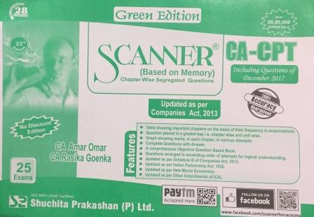 Shuchita Prakashan Solved Scanner CA-CPT  By Amar Omar , Rasika Goenka Applicable For June 2017 Exam