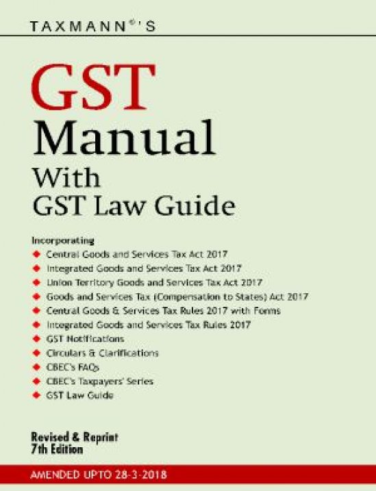 GST-Manual Title Reprint 7th MarchLarge