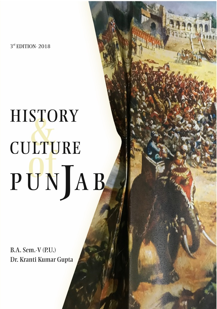 History and Culture of Punjab (E) for B.A. Sem.- V by Dr. Kranti Kumar Gupta  (Mohindra Publishing House) Edition 2018 for Panjab University