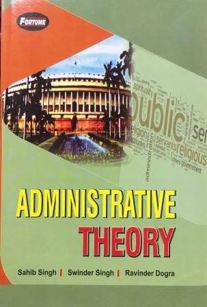 Fortune' Administrative Theory B.A-1st Sem Punjab University 2018 edition (New Academic Publishing) For Dec 2018 Exam