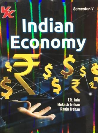 V K Publisher Indian Economy for B.Com-V Sem Punjab University 2018 edition (V K publishing) For Dec 2018 Exam