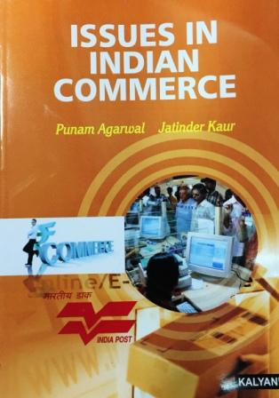 Kalyani Publisher's Issue In Indian Commerce  for B.Com-III Sem Punjab University 2018 edition For Dec 2018 Exam