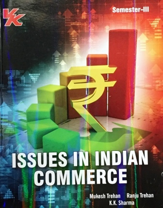 V K Publisher Issue In Indian Commerce  for B.Com-III Sem Punjab University 2018 edition (V K publishing) For Dec 2018 Exam