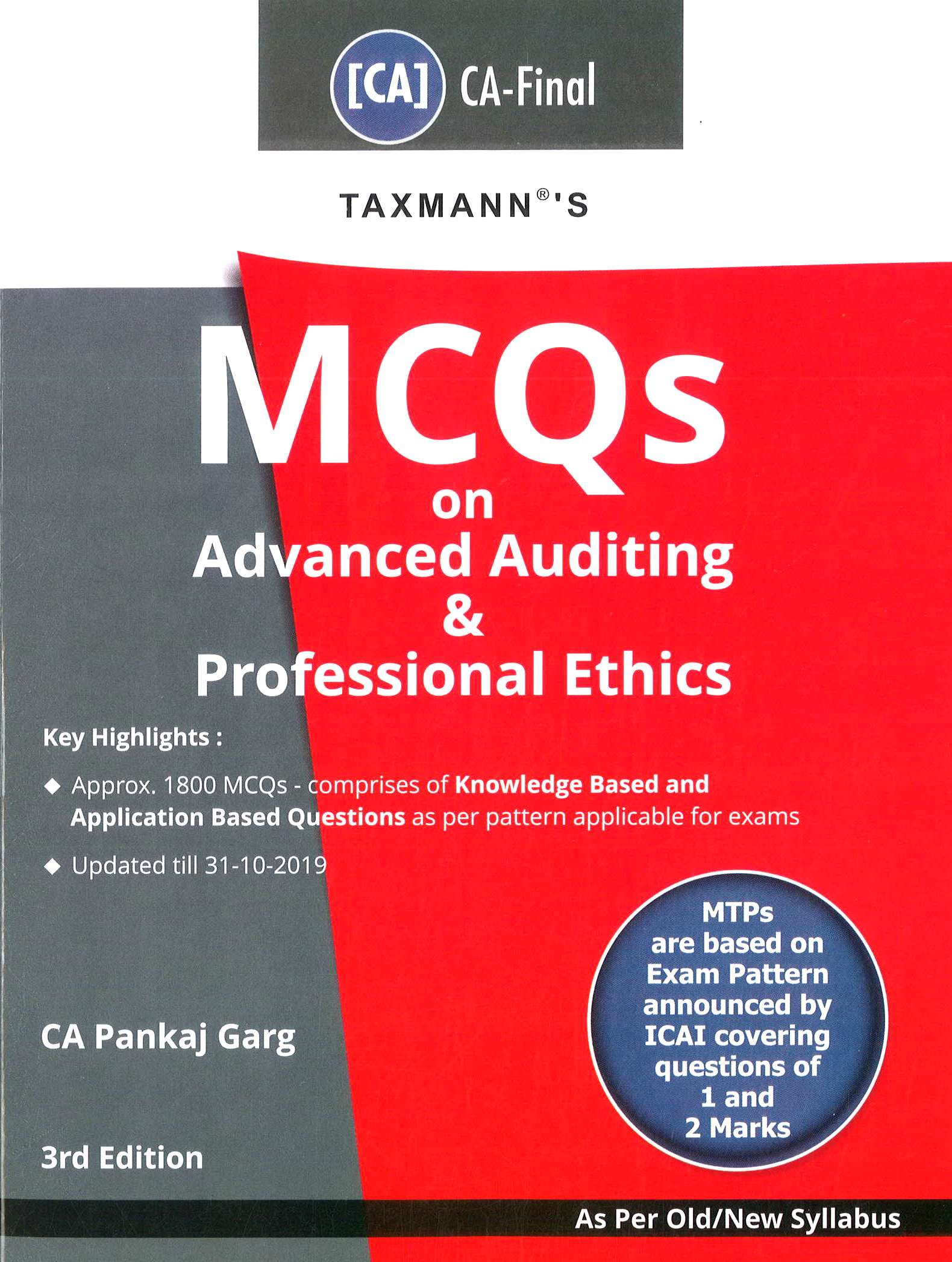 Taxmann CA Final MCQs on Advanced Auditing & Professional Ethics Old and New Syllabus By Pankaj Garg Applicable for May 2020 Exam