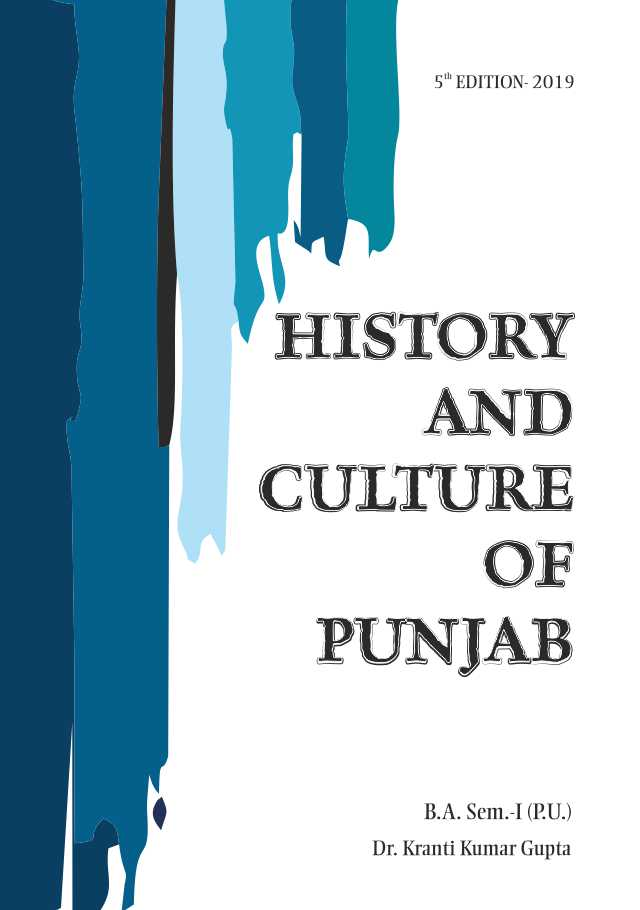 History and Culture of Punjab (E) for B.A. Sem.- I by Dr. Kranti Kumar Gupta  (Mohindra Publishing House) Edition 2019 for Panjab University
