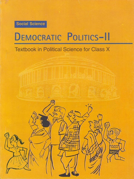 DEMOCRATIC(X)POLITICS II