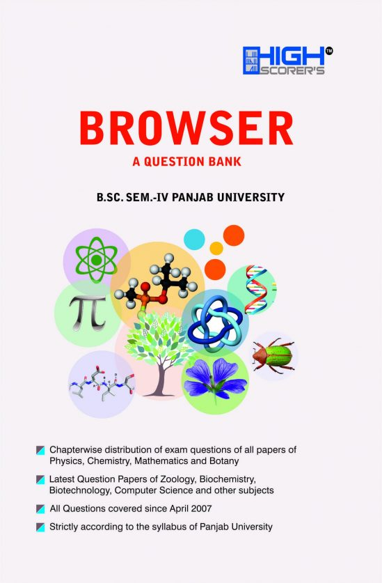 High Scorer's Browser (A Question Bank) for B.Sc
