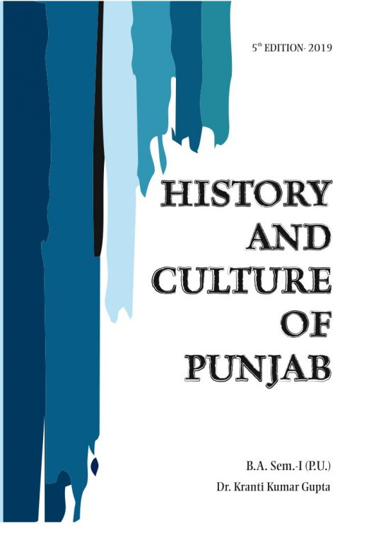 History and Culture of Punjab (E) for B.A. Sem.- I by Dr