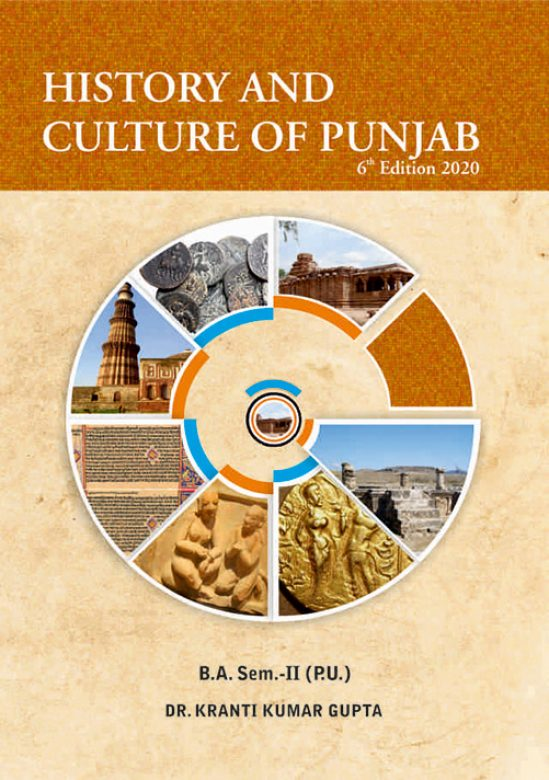 MPH History and Culture of Punjab for B.A. Sem-II (English ) by KK