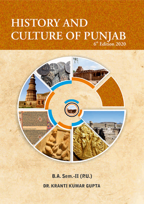 MPH History and Culture of Punjab for B.A. Sem-II (English ) by KK. Gupta (Mohindra Publishing House) 6th Edition 2020 for Punjab University