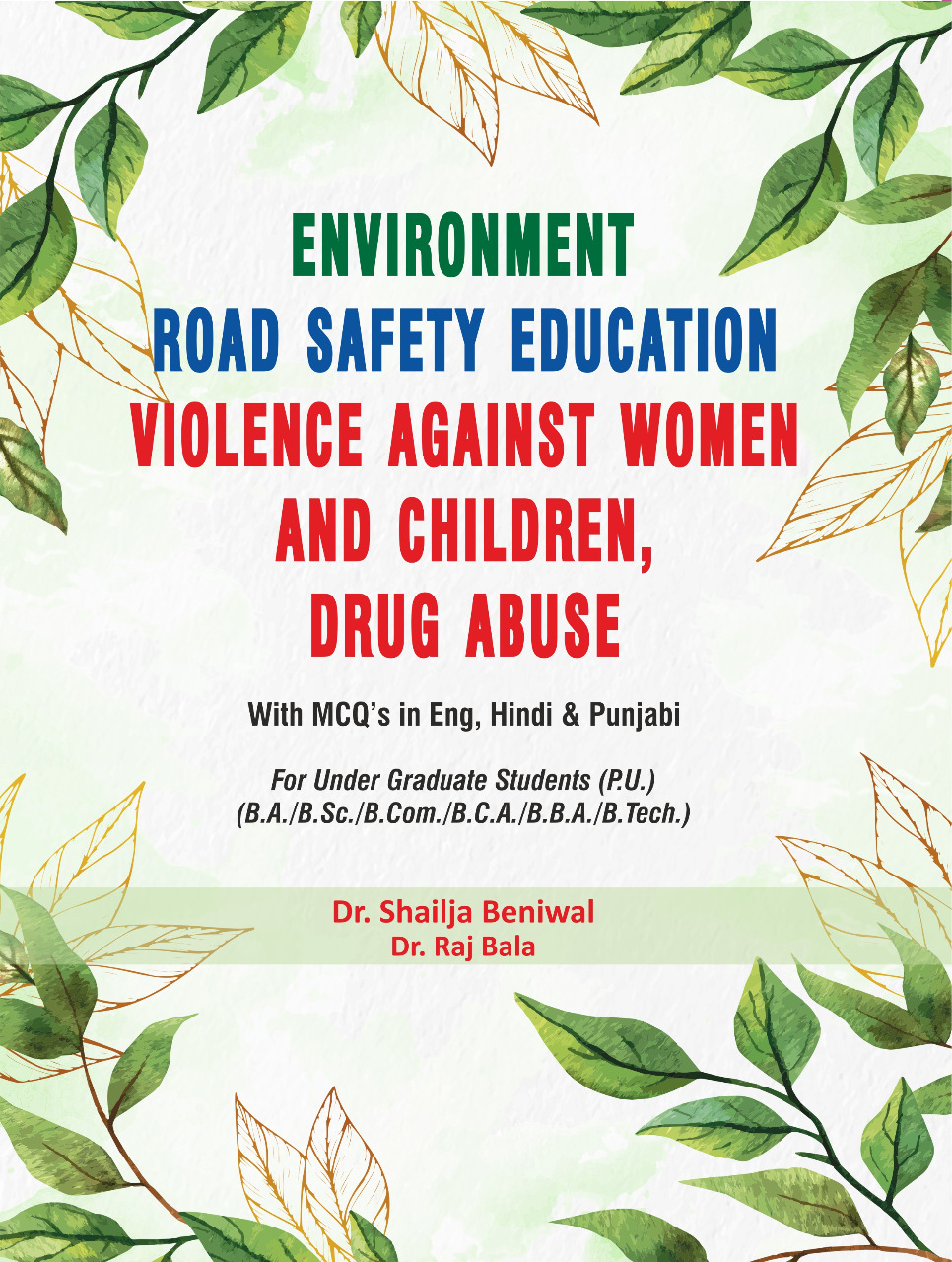 Enviroment, road safety education, violence against women and children, Drug abuse with MCQ's in English, hindi and punjabiby Dr Shailja Beniwal and Dr Raj Bala Edition 2020 for Panjab University