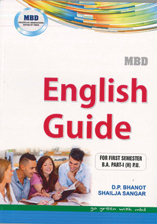 English Guide B.A Part 1 (P.U.) for 1st Sem. By D.P