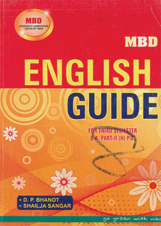English Guide B.A Part 2 (P.U.) for 3rd Sem. By D.P