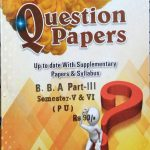Bindra Question Papers For B.B.A Part 3 Sem. 5 & 6 (P.U.) by Bindra Publisher, Edition 2020
