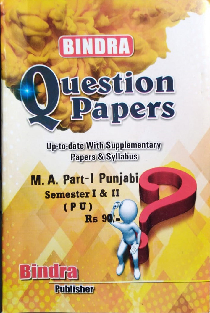 Bindra Question Papers For M.A. Part 1 Punjabi, Sem. 1 & 2 (P.U.) by Bindra Publisher, Edition 2020