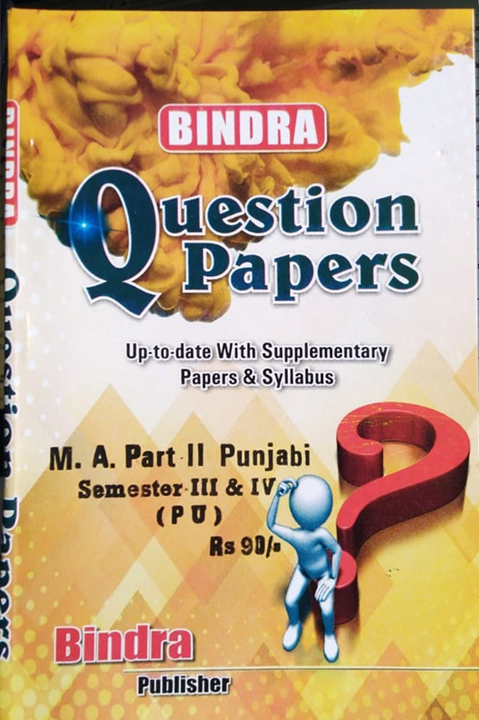 Bindra Question Papers For M.A. Part 2 Punjabi, Sem. 3 & 4 (P.U.) by Bindra Publisher, Edition 2020