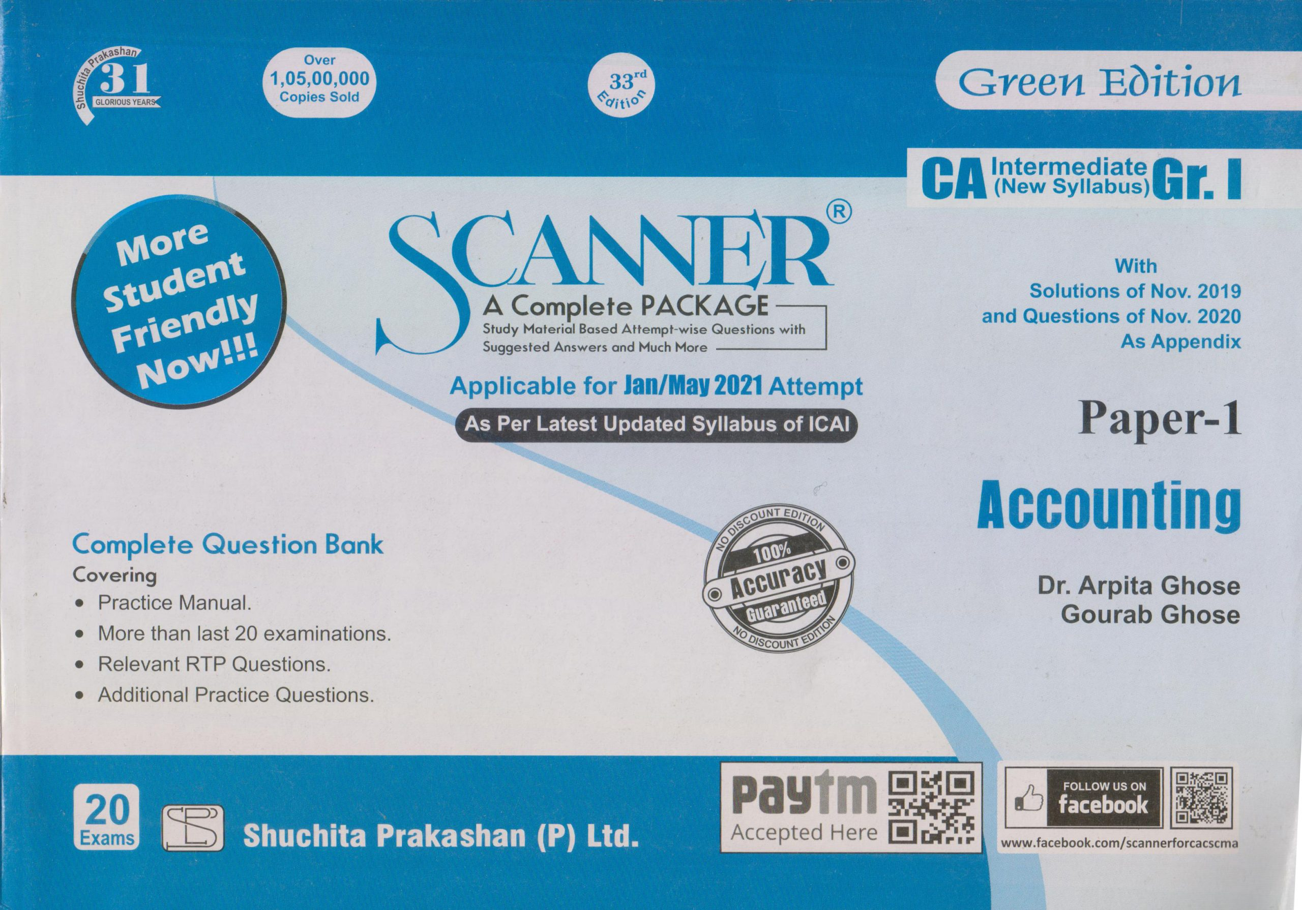 Shuchita CA Inter Group I Paper-1 Solved Scanner Accounting for May June 2021 ATTEMPT