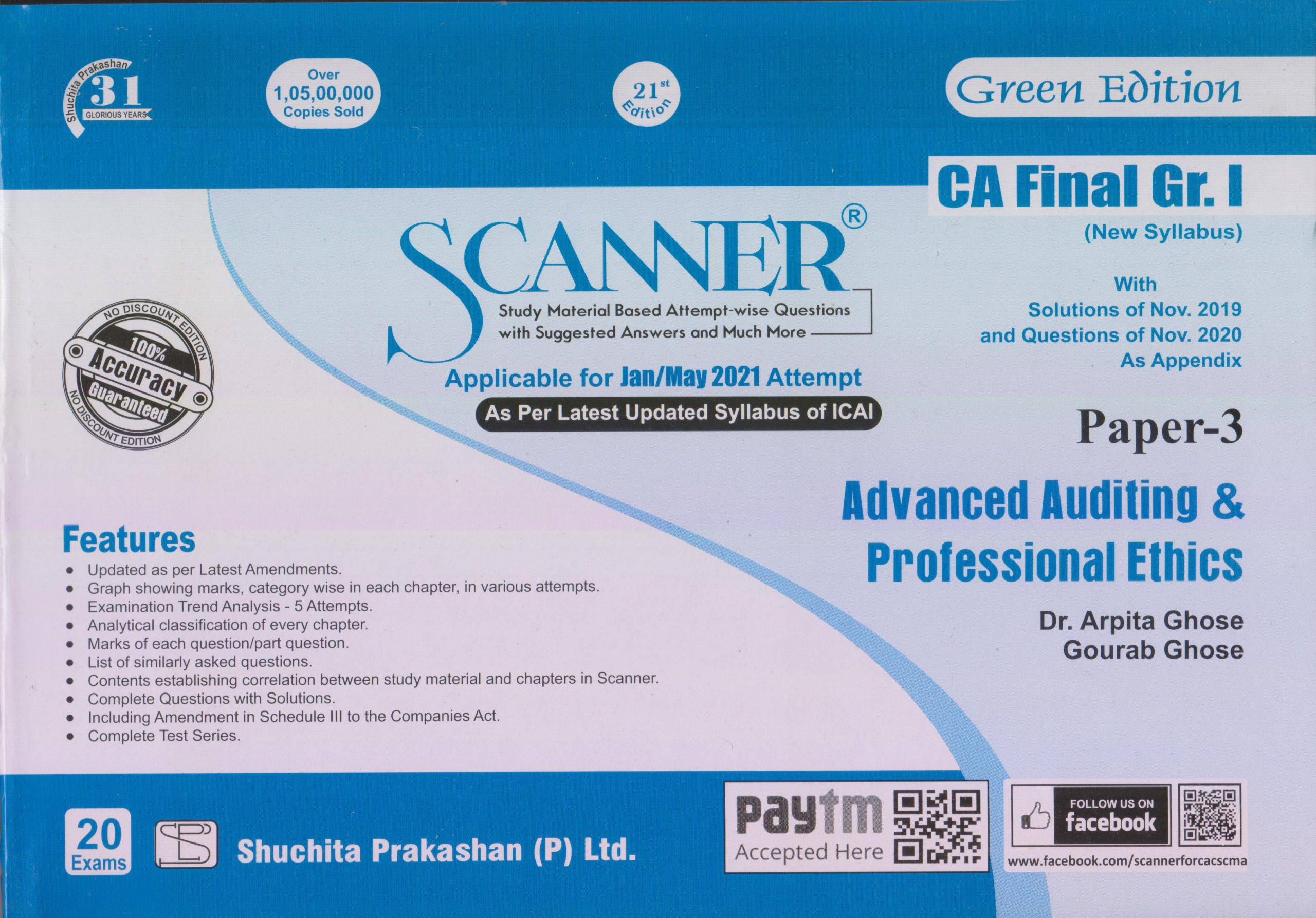 Shuchita CA Final Group-I Paper 3 Green Edition (New Syllabus)of Advanced Auditing & Professional Ethics (Shuchita Prakashan) for May June 2021 ATTEMPT