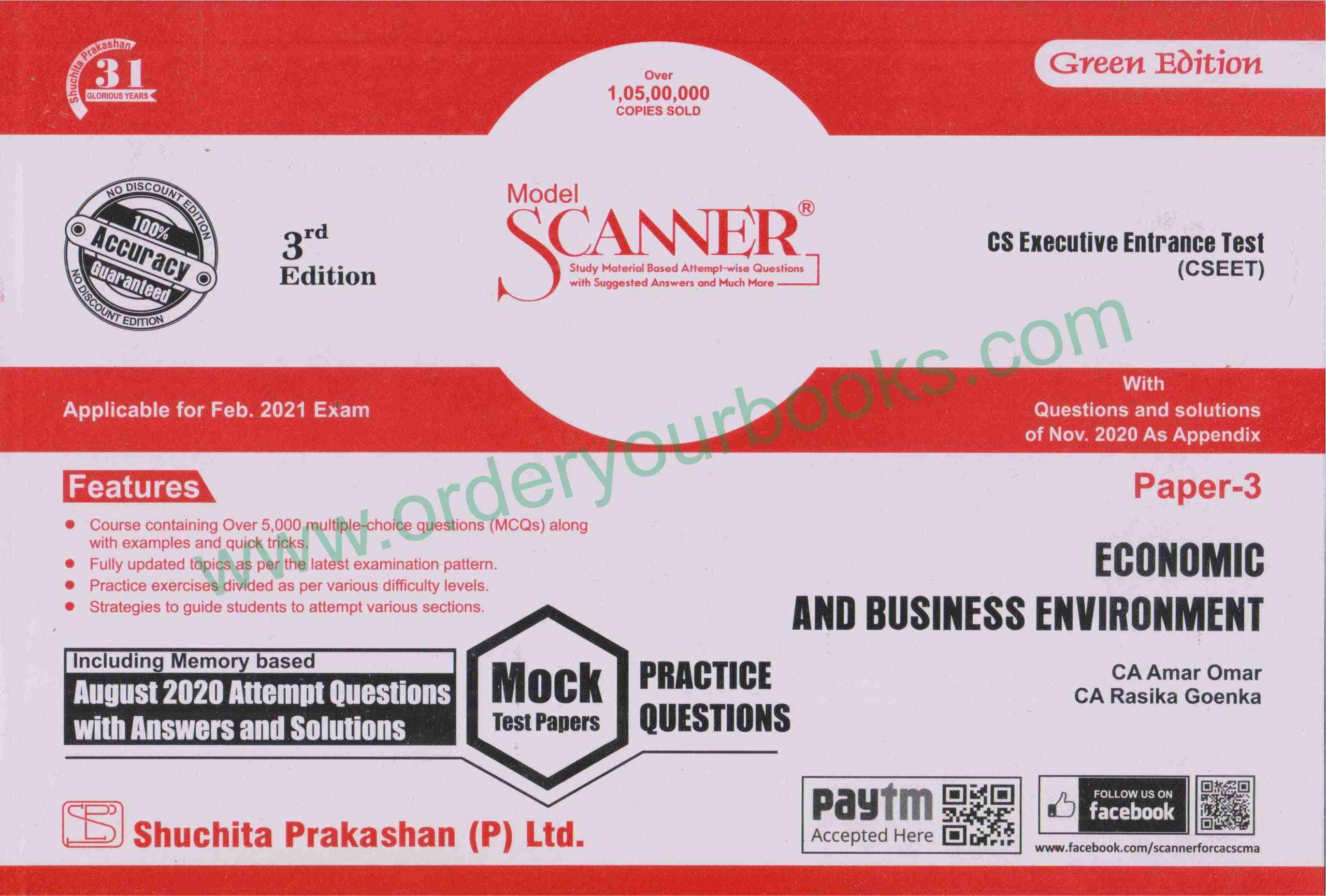 CS Executive Entrance Test [CSEET], Paper-3 Economic and business enviroment by CA Amar Omar and CA Rasika Goenka Applicable for 2021 Exam