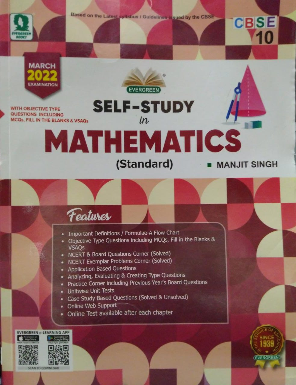Evergreen CBSE Self Study In Mathematics(Standard)(CLASS X): For March 2022 Examination (Class 10) by Manjit Singh