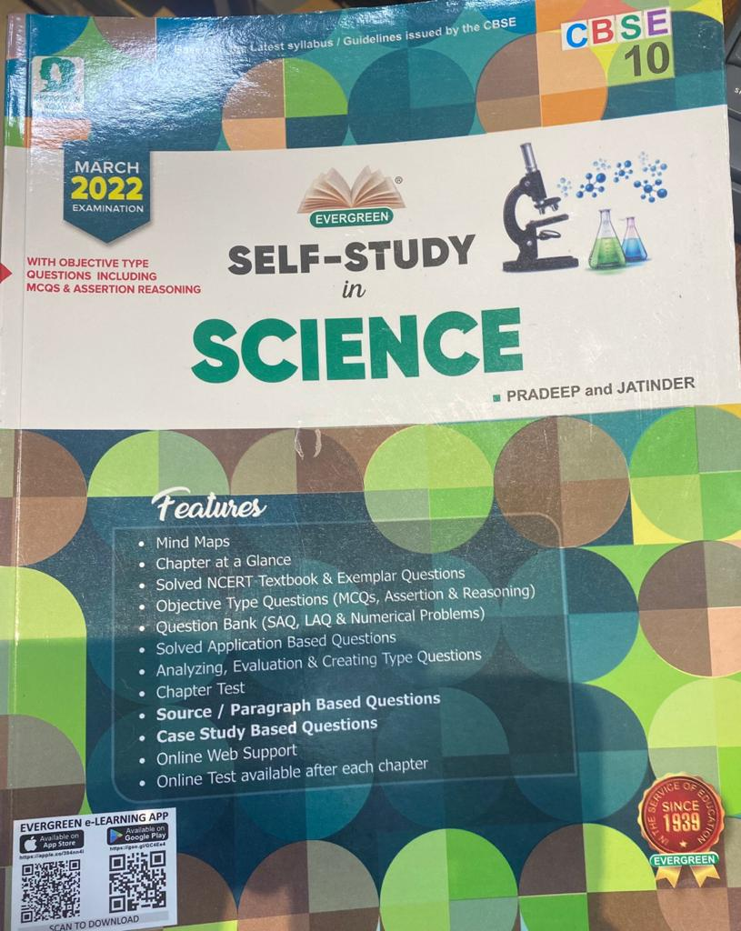 Evergreen CBSE Self Study In Science: For March 2022 Examinations(CLASS 10) Paperback